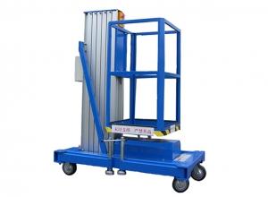 必威体育最新版8米单柱铝合金必威体育在线下载平台 重量轻,机动性好
