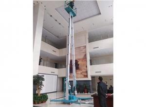 必威体育最新版10米双柱铝合金平台 重量轻,移动方便