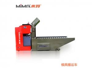 湘潭必威体育最新版模具搬运车 提升和堆垛