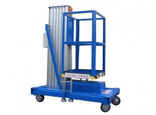 常德必威体育最新版8米单柱铝合金必威体育在线下载平台 重量轻,机动性好