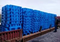 热烈祝贺必威体育最新版雪天盐业采购塑料托盘