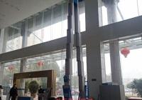 祝贺湘潭经济开发区管理委员会订购双柱铝合金必威体育在线下载平台9米验收合格,立马投入使用中