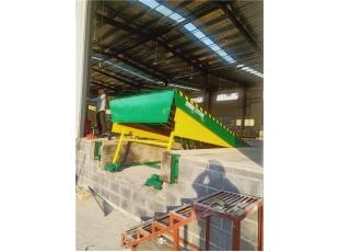常德必威体育最新版10吨固定登车桥 调节板