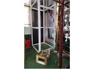 湘潭家用电梯复式阁楼液压必威体育在线下载机